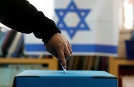 ملاحظات على الانتخابات الإسرائيلية ونتائجها السياسية