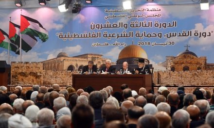 كلمة الافتتاحية للرئيس محمود عباس في الدورة الثالثة والعشرين للمجلس الوطني