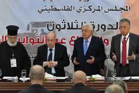 كلمة سيادة الرئيس محمود عباس في افتتاح أعمال الجلسة المسائية للدورة الـ 30 للمجلس المركزي الفلسطيني