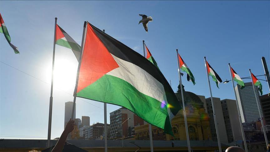 قرار انشاء السلطة الوطنية الفلسطينية الصادر عن المجلس المركزي الفلسطيني