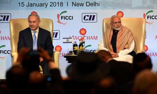 العلاقات الهندية – الإسرائيلية: الموجة الثالثة