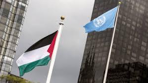 القرارات الأممية بشأن فلسطين