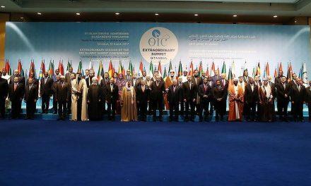 البيان الختامي للدورة الإستثنائية لمؤتمر القمة الإسلامي في اسطنبول 2017