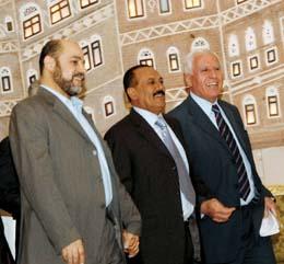 المبادرة اليمنية لاستئناف الحوار وإنهاء الانقسام الفلسطيني 5/آب/ 2007