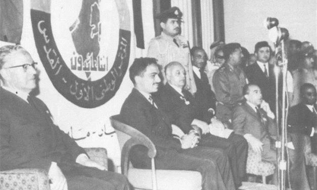 المجلس الوطني الفلسطيني الأول 28/أيار (مايو)، 2 حزيران (يونيو) 1964