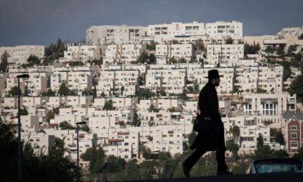 تقرير البعثة الدولية المستقلة لتقصي الحقائق من أجل التحقيق في آثار المستوطنات الإسرائيلية
