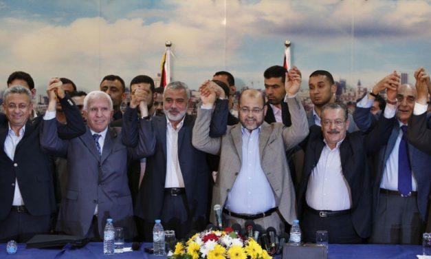 البيان الصادر عن لقاء وفد منظمة التحرير  الفلسطينية، مع حركة حماس لانهاء الانقسام وتنفيذ اتفاق المصالحة الوطنية 2014/4/23