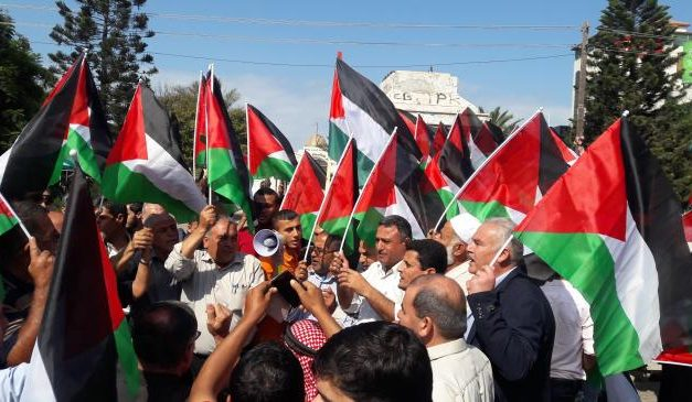 وثيقة عهد الوحدة والشراكة الوطنية الصادرة عن المجلس المركزي الفلسطيني