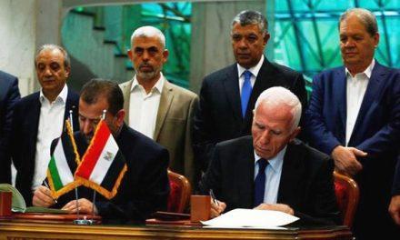 بيان التفاهمات حول المصالحة الفلسطينية 27/4/2011