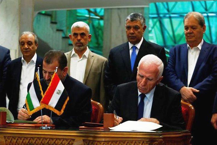 بيان التفاهمات حول المصالحة الفلسطينية 2011/4/11