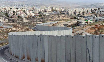 قرار الجمعية العامة للأمم المتحدة المتعلق بفتوى محكمة العدل الدولية جدار الفصل بما فيها القدس الشرقية 20/7/2004