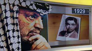 خطاب اعتراف اسرائيل بمنظمة التحرير 1993