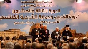 بيان صادر عن المجلس الوطني الفلسطيني في دورة انعقاده الاعتيادية (دورة القدس وحماية الشرعية الفلسطينية)