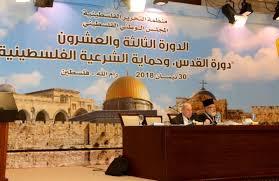 إعلان القدس والعودة 3/5/2018
