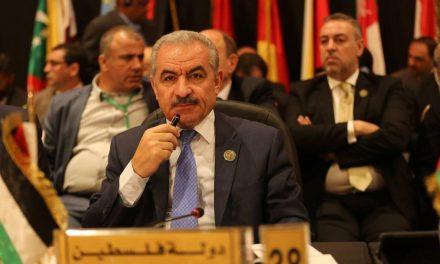 كلمة رئيس وزراء دولة فلسطين د. محمد اشتية في الاجتماع السنوي الـ 43 لوزراء خارجية مجموعة الـ 77 والصين 27 أيلول/ سبتمبر 2019