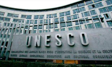 القرارات الذي اعتمدها المجلس التنفيذي في اليونسكو بدورته 200 (2016)