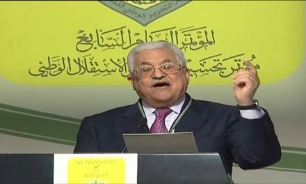 البيان الختامي للمؤتمر العام السابع لحركة فتح المنعقد في رام الله 4 كانون الأول 2016