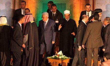 وثيقة الأزهر عن القدس الشريف 2011