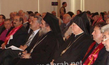 وثيقة وقفة حق صادرة عن كبار الشخصيات المسيحية في فلسطين، 2009
