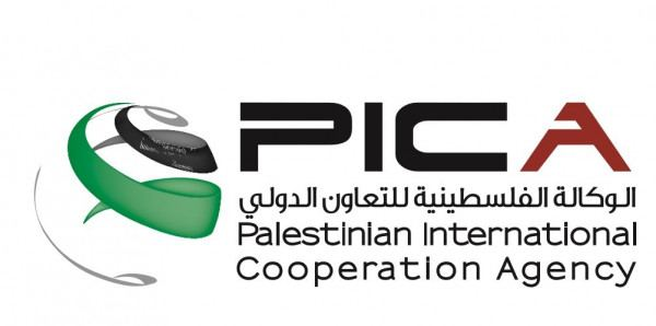 """دبلوماسية التنمية: """"بيكا"""" الفلسطينية مقابل """"ماشاف"""" الإسرائيلية"""
