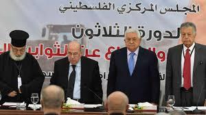 نص بيان المجلس المركزي الفلسطيني، الدورة الـ30 دورة الخان الأحمر والدفاع عن الثوابت الوطنية