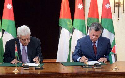 نص اتفاقية الدفاع عن القدس والمقدسات 2013/3/31