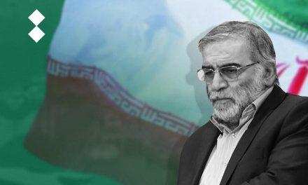 اغتيال زادة فشل أمني ايراني أم تكتيك اسرائيلي غير تقليدي