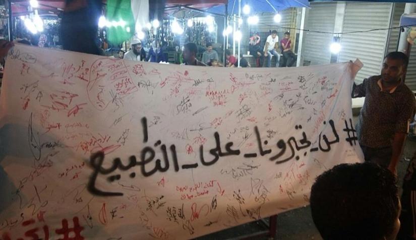 """مسارات الدول نحو التطبيع: """"شرعنة"""" إسرائيل و""""شيطنة"""" الفلسطينيين"""