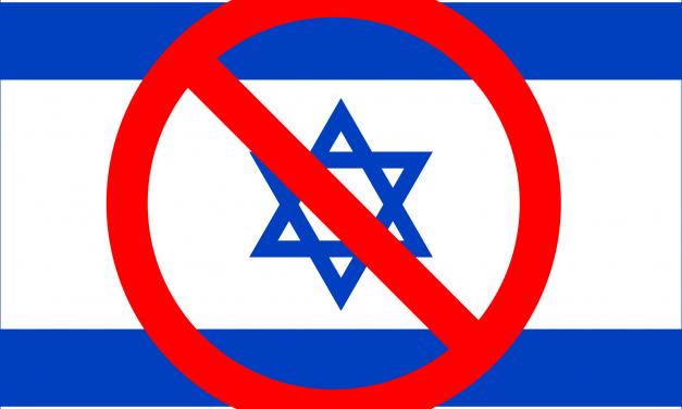 مقاطعة إسرائيل وليس تطبيع العلاقات