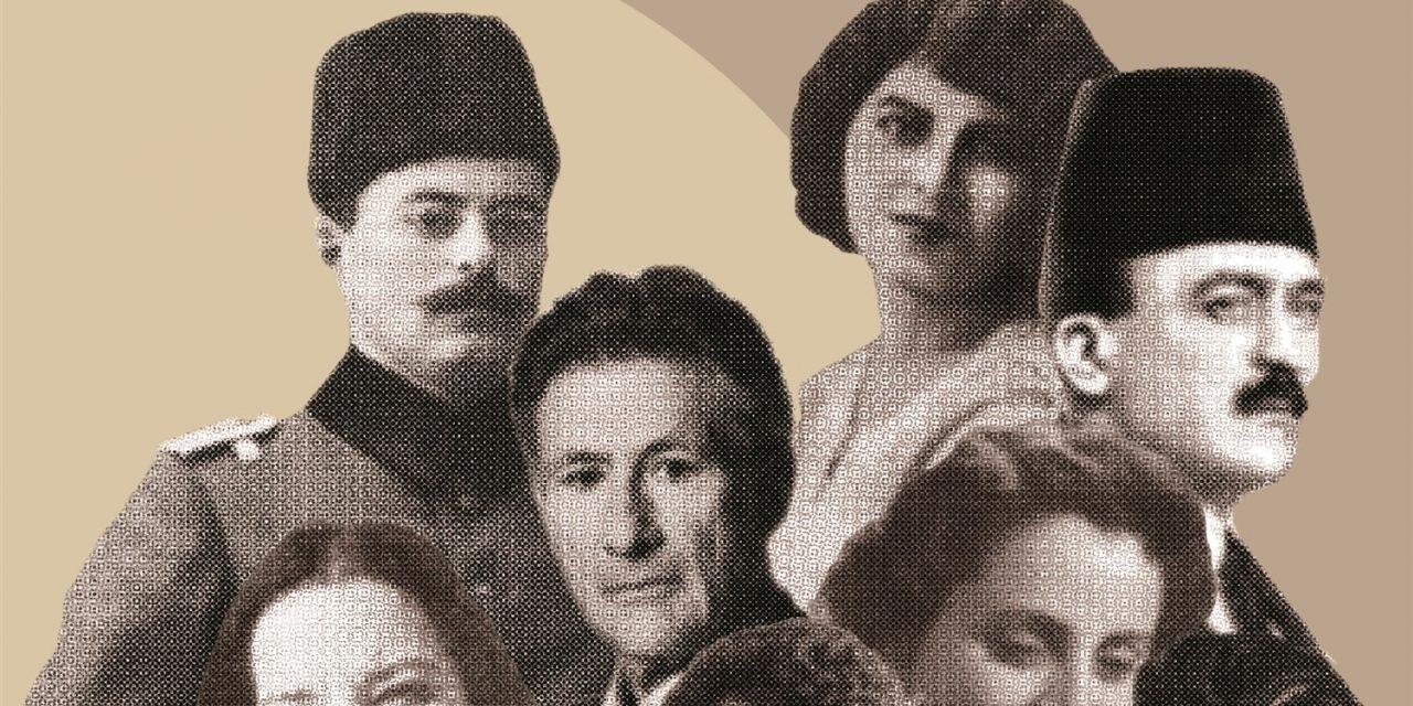 المثقف الفلسطيني ورهانة الحداثة (1908-1948)