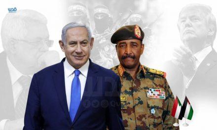 التطبيع السوداني الإسرائيلي وأثره على مسار القضية الفلسطينية