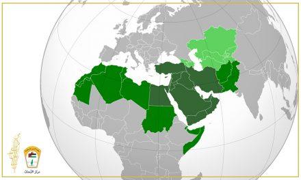 ترجمات: فرض السلام في الشرق الأوسط: لماذا يجب على الدول الأعضاء في الاتحاد الأوروبي الاعتراف بفلسطين