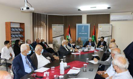 """مركز الأبحاث في منظمة التحرير يطلق كتابا جديدا عن """"العسكرية الفلسطينية"""""""